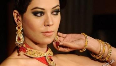 Taiba Jewellery website