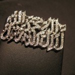 silver and gold plated Allah pendant for girls 1 (12)