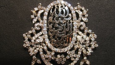 silver and gold plated Allah pendant for girls 1 (20)