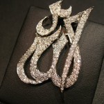 silver and gold plated Allah pendant for girls 1 (6)