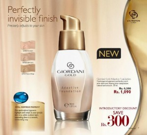Cosmetics by oriflame (3)