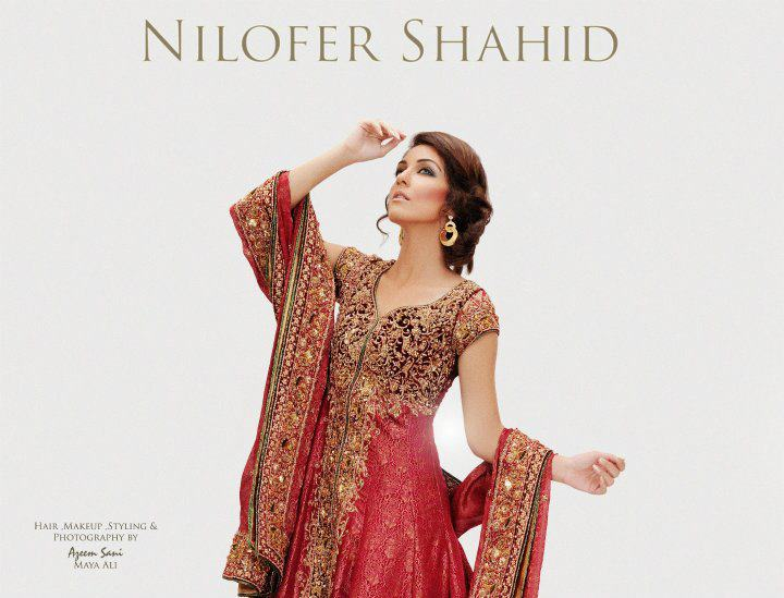 Nilofer Shahid Latest Bridal Collection 2011 2012 05