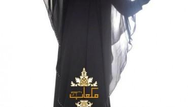 Latest Fashion Abayas Collection 2012 by Muka3ab Abayas 1
