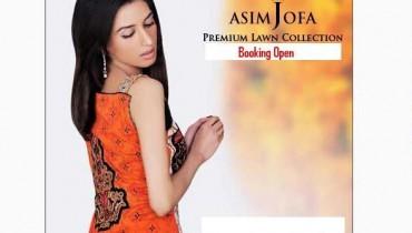 iman-ali-for-asim-jofa-spring-summer-lawn-collection-2012-3 (4)