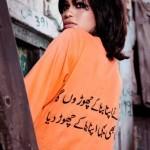 Ayesha Khurram Spring Summer Collection 2012 9