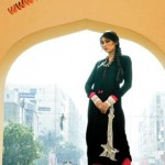 Latest Mera Pakistan Auqa By Zainab Sajid Summer Collection 2012-011