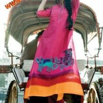 Latest Mera Pakistan Auqa By Zainab Sajid Summer Collection 2012-013