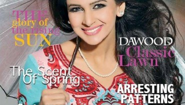 Latest Summer Dresses by Dawood Classic Lawn 2012 1