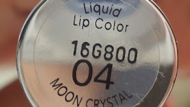 L'Oreal Glam Shine Lip Gloss In Moon Crystal01