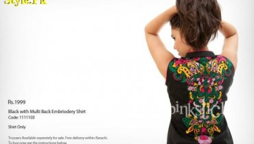 Latest Casual wear Collection For Women by Pinkstich 2012-005
