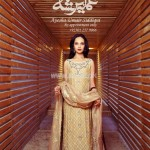 Ayesha Umair Siddique Summer FOrmal Dresses 2012 008