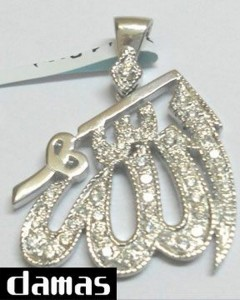Damas Muslim Collection 2012 002 240x300