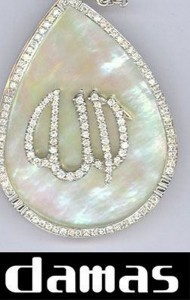 Damas Muslim Collection 2012 004 190x300