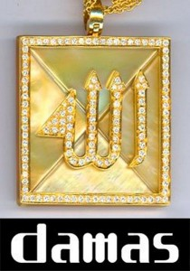 Damas Muslim Collection 2012 006 210x300