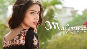 Al Zohaib Textile Mahiymaan Eid Collection 2012001