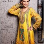 Hina Khan Collections 2012 002