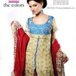 Hina Khan Collections 2012 004
