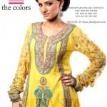 Hina Khan Collections 2012 007
