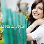 mahnoor baloch full biography 0016