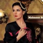 mahnoor baloch full biography 006
