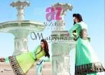 Al-Zohaib Mahiymaan Lawn Prints 2012 for Women 004