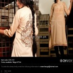 Change New Arrivals 2012 for Women and Girls