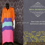 Hina Shaheryar Eid Collection 2012 for Women 008