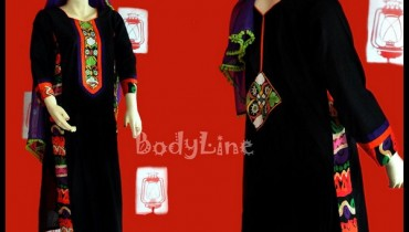 Bodyline Clothing & Accessories Casual Wear Collection 2012 For Women 001