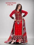 Al-Hamra Textiles Khaddar 2012 Collection for Women 006