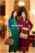 Bisma Kayani Latest Party Wear 2012 Collection 004