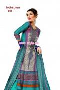 Al-Hamra Textiles Winter Linen Collection 2012 009