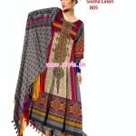 Al-Hamra Textiles Winter Linen Collection 2012 010