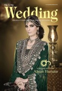 Ahsan Hussain Bridal Wear Collection 2012-13 for Women 005