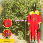Reemah Beyg Latest Winter Casual Dresses 2013 005