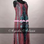 Ayesha Adnan Winter Party Arrivals 2013 004