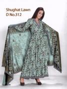 Al-Hamra Textiles Soughat Lawn Collection 2013 For Women 001