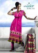 Al-Hamra Textiles Soughat Lawn Collection 2013 For Women 002