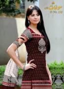 Al-Hamra Textiles Soughat Lawn Collection 2013 For Women 0023