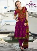 Al-Hamra Textiles Soughat Lawn Collection 2013 For Women 003