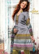 Al-Hamra Textiles Soughat Lawn Collection 2013 For Women 0038
