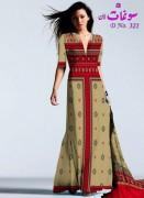 Al-Hamra Textiles Soughat Lawn Collection 2013 For Women 004
