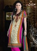 Al-Hamra Textiles Soughat Lawn Collection 2013 For Women 006