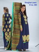 Al-Hamra Textiles Soughat Lawn Collection 2013 For Women 007