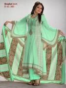 Al-Hamra Textiles Soughat Lawn Collection 2013 For Women 009