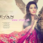 Elan Lawn Collection For Summer 2013 By Hussain Mills 001