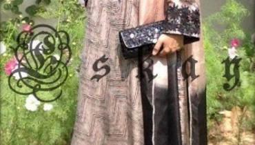 Eskay Semi-Formal Wear Collection 2013 For Women 001