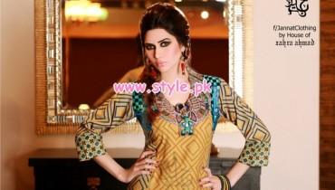 Jannat Nazir Latest Summer Art Wear Collection 2013 008
