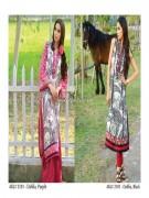 Alkaram Single Prints Collection 2013 for Women 005
