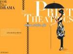 Fahad Hussayn Women Digital Prints For Summer 2013 005