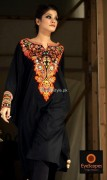 Gala Designs 2013 with Embroidery for Shirts 008